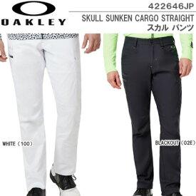 【19秋冬】【40%OFF】OAKLEY(オークリー)422646JP SKULL SUNKEN CARGO STRAIGHT スカル パンツ