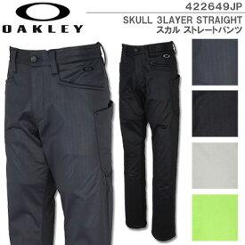 【19秋冬】OAKLEY(オークリー)422649JP SKULL 3LAYER STRAIGHT スカル ストレートパンツ