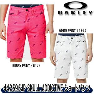 【19春夏】オークリー 442595JP SKULL ADDICTIVE SHORTS ショートパンツ【10976】