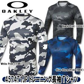【18秋冬】【30%OFF】OAKLEY(オークリー)457471JP 3RD-G LS O-FIT TEE 1.7 トレーニング長袖Tシャツ