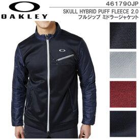 【19秋冬】OAKLEY(オークリー)461790JP SKULL HYBRID PUFF FLEECE 2.0 フルジップ ミドラージャケット