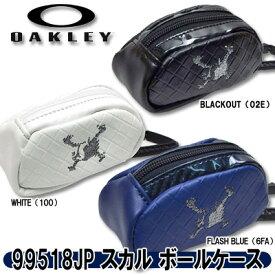 【19年】OAKLEY(オークリー)99518JP SKULL BALL CASE 13.0 スカル ボールケース