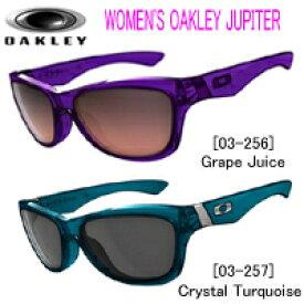 オークリーサングラス WOMEN'S OAKLEY JUPITER (ウィメンズ ジュピター)USモデル【03141】