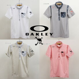 【15春夏】オークリー 433327JP スカルシリーズ Combined BD Shirt ボタンダウンポロシャツ【07955】