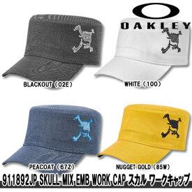 【17秋冬】オークリー 911892JP SKULL MIX EMB WORK CAP スカル ワークキャップ【10014】