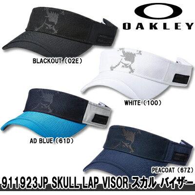 【17秋冬】OAKLEY(オークリー)911923JP SKULL LAP VISOR スカル バイザー