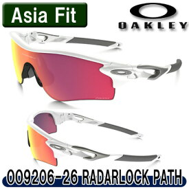 【RADARLOCK PATH (A)】OAKLEY(オークリー)OO9206-26 RADARLOCK PATH(レーダーロックパス)サングラス【Frame Color/Polished White】【Lens Color/Prizm Field】【アジアンフィット】【日本正規品】【888392085924】