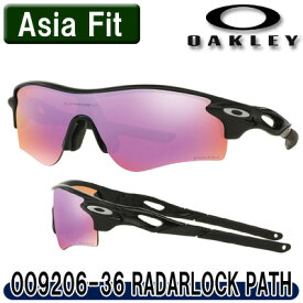 【RADARLOCK PATH (A)】OAKLEY(オークリー)OO9206-36 RADARLOCK PATH(レーダーロックパス)サングラス【Frame Color/Matte Black】【Lens Color/Prizm Golf】【アジアンフィット】【日本正規品】【888392135346】