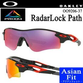 【RADARLOCK PATH (A)】OAKLEY(オークリー)OO9206-37 RADARLOCK PATH(レーダーロックパス)サングラス【Frame Color/Polished Black】【Lens Color/Prizm Road】【アジアンフィット】【日本正規品】【888392175205】