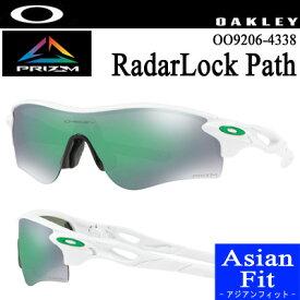 【RADARLOCK PATH (A)】OAKLEY(オークリー)OO9206-4338 RADARLOCK PATH(レーダーロックパス)サングラス【Frame Color/Polished White】【Lens Color/Prizm Jade Iridium】【アジアンフィット】【日本正規品】【888392328243】