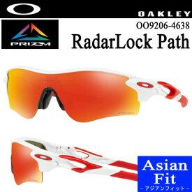 【RADARLOCK PATH (A)】OAKLEY(オークリー)OO9206-4638 RADARLOCK PATH(レーダーロックパス)サングラス【Frame Color/Polished White】【Lens Color/Prizm Ruby】【アジアンフィット】【日本正規品】【888392350190】