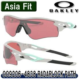 【RADARLOCK PATH (A)】OAKLEY(オークリー)OO9206-4838 RADARLOCK PATH(レーダーロックパス)サングラス【Frame Color/Cool Grey】【Lens Color/Prizm Dark Golf】【アジアンフィット】【日本正規品】【888392407245】