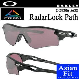 【RADARLOCK PATH (A)】OAKLEY(オークリー)OO9206-5638 RADARLOCK PATH(レーダーロックパス)サングラス【Frame Color/Matte Black】【Lens Color/Prizm Road Black】【アジアンフィット】【日本正規品】【888392441041】