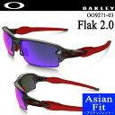 【FLAK 2.0 (A)】OAKLEY(オークリー)OO9271-03 FLAK 2.0(フラック2.0)サングラス【Frame Color/Matte Grey Smoke…