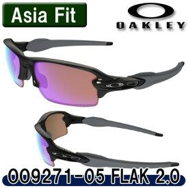 【FLAK 2.0 (A)】OAKLEY(オークリー)OO9271-05 FLAK 2.0(フラック2.0)サングラス【Frame Color/Polished Black INK】【Lens Color/Prizm Golf】【アジアンフィット】【日本正規品】【888392105127】