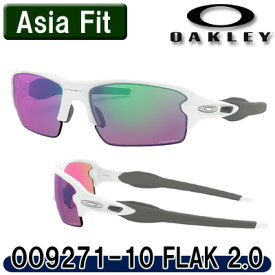 【FLAK 2.0 (A)】OAKLEY(オークリー)OO9271-10 FLAK 2.0(フラック2.0)サングラス【Frame Color/Polished White】【Lens Color/Prizm Golf】【アジアンフィット】【日本正規品】【888392175229】