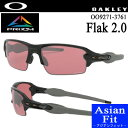 【FLAK 2.0 (A)】OAKLEY(オークリー)OO9271-3761 FLAK 2.0(フラック2.0)サングラス【Frame Color/Polished Black…