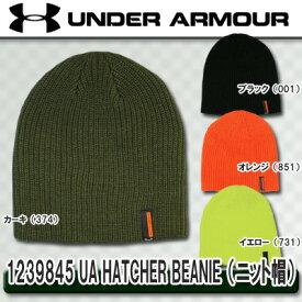 UNDERARMOUR(アンダーアーマー) UA HATCHER BEANIE(ニット帽) 1239845/USモデル【ネコポス配送可】【06087】