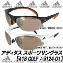 adidas(アディダス)スポーツサングラス 【A18 GOLF/A124 01】 (839253/Q09070)