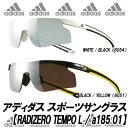 adidas(アディダス)スポーツサングラス 【ADIZERO TEMPO L/A185 01】 (Q14200/H71724)