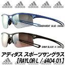 adidas(アディダス)スポーツサングラス 【RAYLOR L/A404 01】 (D00631/D01015)