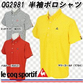 【16春夏】【50%OFF】ルコックQG2981 メンズ 半袖 ボタンダウンシャツ