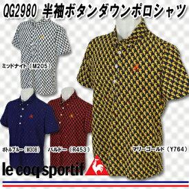 【16春夏】【50%OFF】ルコックQG2980 メンズ 半袖ボタンダウンポロシャツ