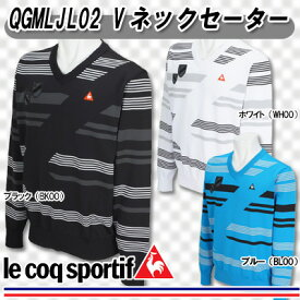 【18春夏】【60%OFF】ルコックQGMLJL02 メンズ Vネックセーター