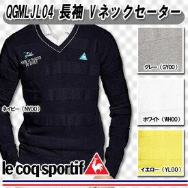 【18春夏】【60%OFF】ルコックQGMLJL04 メンズ 長袖 Vネックセーター