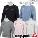 【19春夏】ルコック QGMNJL01 メンズ 長袖 クールネックネックセーター【11570】