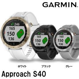 【SALE】GARMIN(ガーミン)■Approach S40(エス40)【腕時計型】ゴルフナビ(GPS機能)【11290】