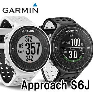 【防水対応】GARMIN(ガーミン)Approach S6J【腕時計型】ゴルフナビ(GPS機能)【ハイエンドモデル】