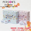 PERSON'S GOLF(パーソンズ) 2ピース 花柄ゴルフボール 1ダース(12球)【08991】