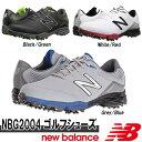 【幅:Dミディアム】【17年】New Balance(ニューバランス)GOLF NBG2004 ゴルフシューズ/USモデル