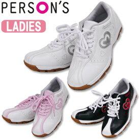 PERSON'S GOLF(パーソンズ) PGS-2011 レディース ゴルフシューズ【04015】