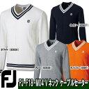 【18秋冬】【55%OFF】FOOTJOY(フットジョイ)FJ-F18-M04 Vネック ケーブルセーター