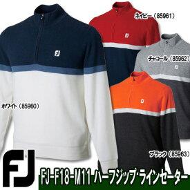【●18秋冬】【63%OFF】FOOTJOY(フットジョイ)FJ-F18-M11 ハーフジップ ラインセーター