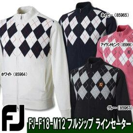 【●18秋冬】【50%OFF】FOOTJOY(フットジョイ)FJ-F18-M12 フルジップ ラインセーター