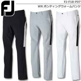 【SALE】【●18秋冬】フットジョイ FJ-F18-P07 WR ボンディングウォームパンツ【11469】