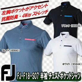 【18年】フットジョイ FJ-F18-S07 半袖 チェストポケットシャツ(ボタンダウン)【11165】