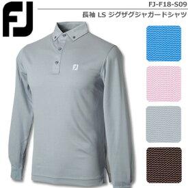【18秋冬】【60%OFF】FOOTJOY(フットジョイ)FJ-F18-S09 長袖 LS ジグザグジャガードシャツ