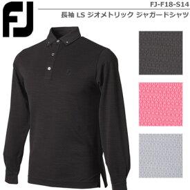 【18秋冬】【55%OFF】FOOTJOY(フットジョイ)FJ-F18-S14 長袖 LS ジオメトリック ジャガードシャツ