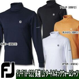 【●18秋冬】【50%OFF】FOOTJOY(フットジョイ)FJ-F18-S22 長袖 LS タートルネックウォームシャツ