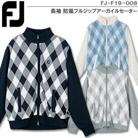 【SALE】【19秋冬】フットジョイ FJ-F19-O08 長袖 防風フルジップアーガイルセーター【11276】