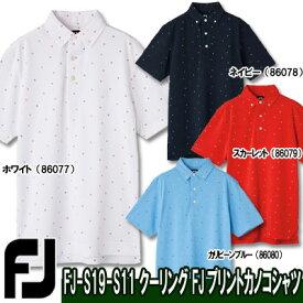 【19春夏】フットジョイ FJ-S19-S11 クーリング FJプリントカノコシャツ(半袖ポロシャツ)【11014】
