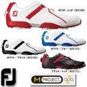 【15年】 FOOTJOY(フットジョイ)ゴルフシューズ M PROJECT Boa(#55146/#55153/#55160/#55172)
