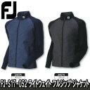 【17春夏】【45%OFF】FOOTJOY(フットジョイ)FJ-S17-O52 ライトウェイト フルジップ ジャケット