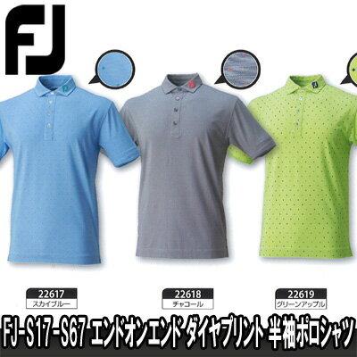 【17春夏】【50%OFF】FOOTJOY(フットジョイ)FJ-S17-S67 エンドオンエンド ダイヤプリント 半袖ポロシャツ