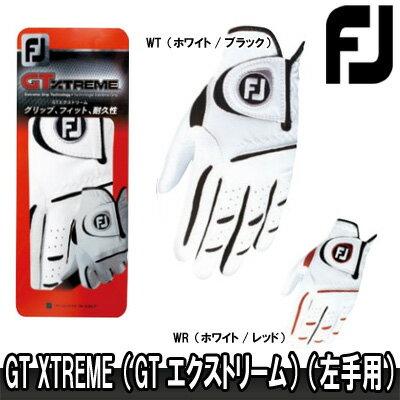 FOOTJOY(フットジョイ) GT XTREME(GT エクストリーム)(左手用)【FGGT】【ネコポス配送可】
