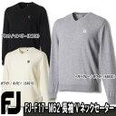 【17秋冬】【45%OFF】FOOTJOY(フットジョイ)FJ-F17-M62 長袖 Vネックセーター